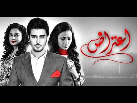 Aitraz Serial Title Song OST  ARY Digital  Serialbizz