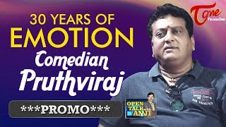 Comedian Prudhviraj Exclusive Interview Promo | Open Talk with Anji | #10