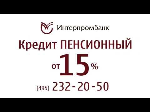 Реестр банков - участников системы обязательного