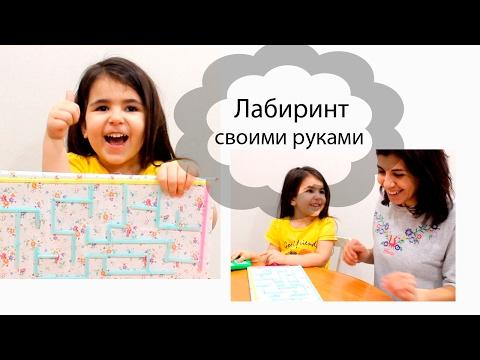 картинки дошкольников для лабиринт