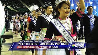 SUAB HMONG NEWS:  2017-18 Hmong American New Year Celebration Open Day