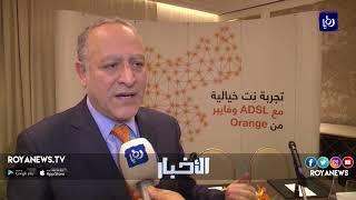 أورنج الأردن تطرح عروضا لزيادة انتشار الإنترنت عريض النطاق - (25-2-2018)