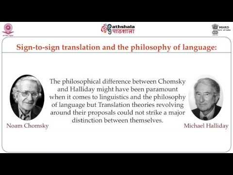 Translation and Philosophy of Language (ENG)