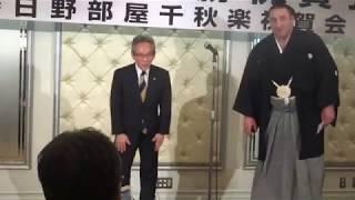 20180128 大相撲 初場所 栃ノ心優勝祝賀会 贈呈式.