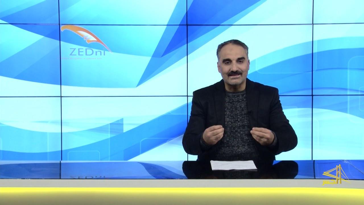 """الحلقة (15).. السلسلة الثانية من تعليم اللغة التركية مع الدكتور""""محمد زبدية"""""""