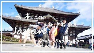 第一次去日本! 大阪x京都x奈良 HI JAPAN!