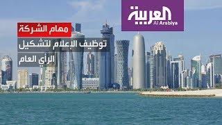 قطر تتعاقد مع شركة محاماة أميركية لاحتواء الأزمة