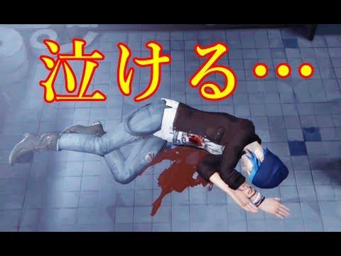 【泣ける…】思わず涙したゲームのエンディング 5選
