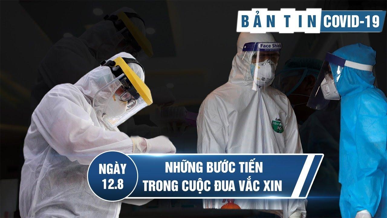 Bản tin Covid-19 ngày 12.8: Một ngày thêm 17 ca bệnh, bệnh nhân ở Hà Nội không rõ lây từ đâu
