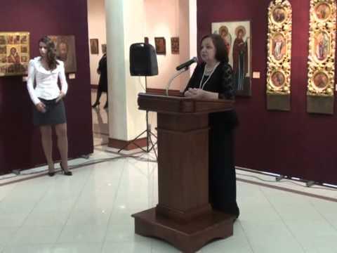 Белгородский художественный музей - 11 сентября 2013 г. -  Открытие выставки
