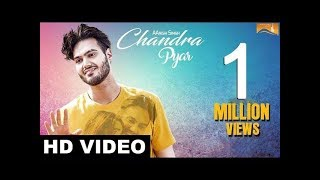 Latest Punjabi Song 2017 | Chandra Pyar (Full Song) | Aarish Singh | New Punjabi Songs 2017
