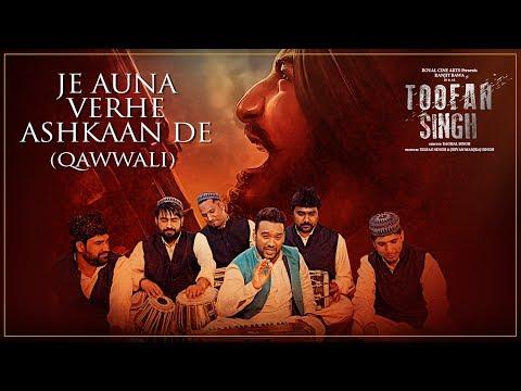 Je Auna Verhe Ashkaan De (Qawwali) | Toofan Singh | Master Saleem | New Punjabi Movie Song