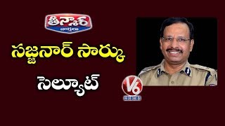 People Appreciate CP Sajjanar Over Disha Accused Encounter | V6 Telugu News