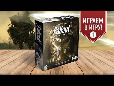 FALLOUT: Настольная игра — СЦЕНАРИЙ «СТОЛИЧНАЯ ПУСТОШЬ»