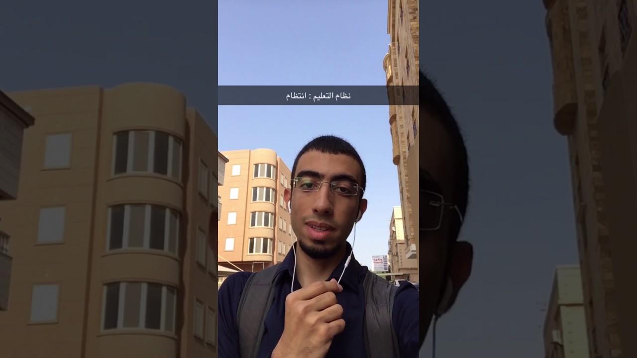 الجامعة السعودية الإلكترونية في دقيقـتين Youtube