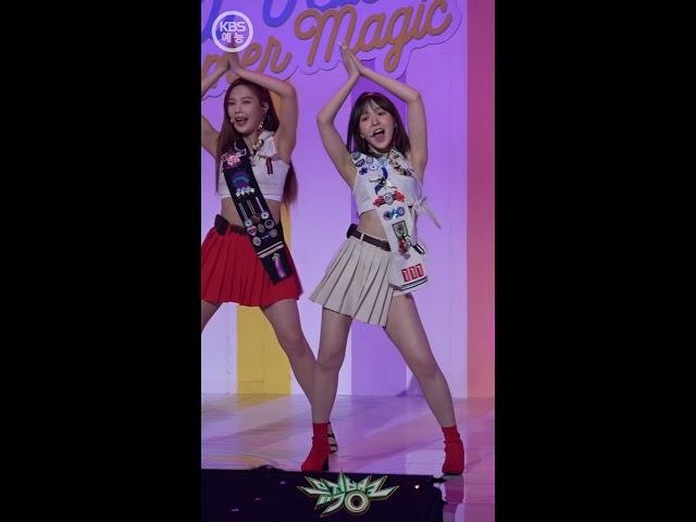 레드벨벳(Red Velvet) 웬디 – Power Up/ 180810 뮤직뱅크 직캠 20180810
