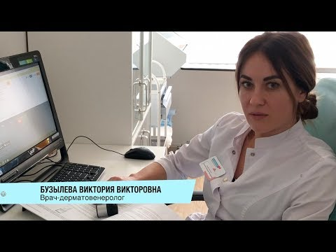 Дерматолог – диагностика, лечение и профилактика заболеваний кожи, ногтей и волос