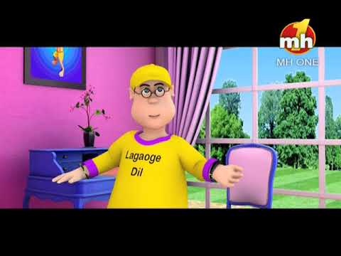 Dil Lake Padenga Te Pass Hojenga || Happy Sheru || Funny Cartoon Animation || MH One