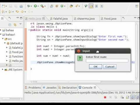 java tutorial - 30 - Graphical User Interface GUI - تعلم البرمجة بلغة جافا