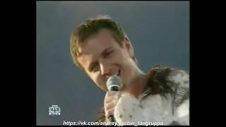 Андрей  Губин - Убегает лето. Акция, звезды против пиратов (2001г.)