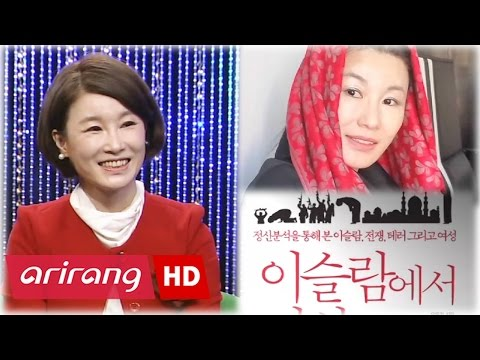 [Heart to Heart] Ep.15 - Oh Eun-kyung, Korea's only expert on Muslim culture _ Full Episode