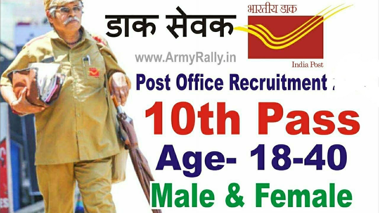 Post Office Bharti 10th Pass Apply online All India Latest Govt Job Govt Jobs in India