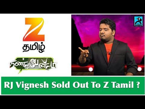 RJ Vignesh Sold Out to Z Tamil? | TV Potti Epi 01 | Black Sheep