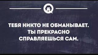 Ларисон 1109 - Технику не обманешь/антиколлектор/троллинг/приставы/230 фз/закон о коллекторах/
