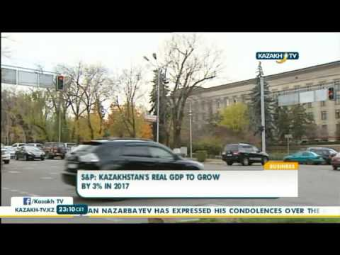 S&P: Kazakhstan's real GDP to grow by 3% in 2017 - Kazakh TV