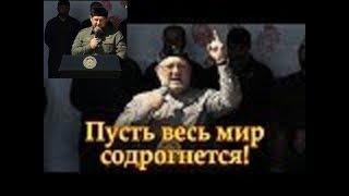 Скачать Четкая жесткая речь министра Чечни на митинге в Грозном