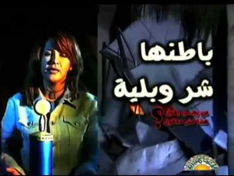 War!  Why? Libya Aljamahiriya Television Music Video - 1st published, May 2011