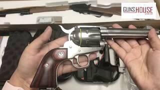 Revolver Ruger Vaquero 357 Glock G17 e G19 e Winchester 44mag