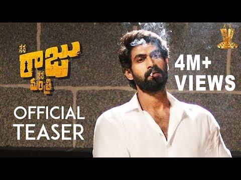 Nene Raju Nene Mantri Telugu Movie Teaser | Rana | Kajal Aggarwal | Catherine Tresa | Teja