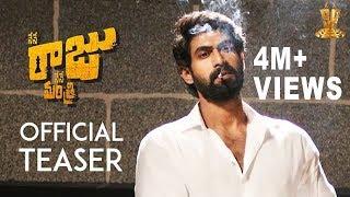 Nene Raju Nene Mantri Movie Review, Rating, Story, Cast and Crew