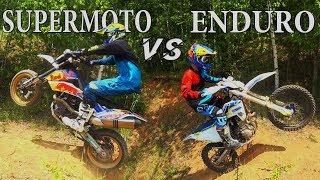МОТАРД против Эндуро | KTM 690 SMC РЕАЛЬНАЯ ЗАРУБА! MOTARD vs ENDURO