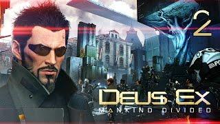 Прибытие в Прагу ● Deus Ex: Mankind Divided #2 [PC] 1080p60 Max Settings