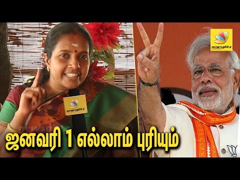 Vanathi Srinivasan on the Demonetization of Rs 500 and Rs 1000 notes by Modi   Interview