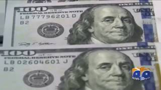 Reko Diq case: ICSID imposes $6 billion penalty on Pakistan