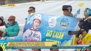 Казахстанки завоевали «серебро» и «бронзу» во фристайл-акробатике на Универсиаде-2017