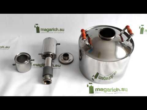 Сборка самогонного аппарата магарыч видео коптильня холодного копчения купить своими руками