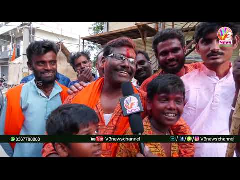 Nalgonda old collectater youth assiocatation || V3 News Channel