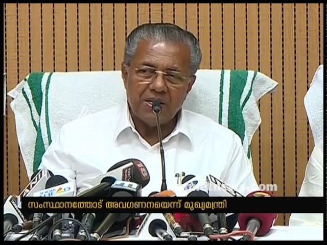 Pinarayi Vijayan about Prime minister's avoidance towards Kerala State
