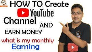 How to create a Youtube Channel And Earn Money 2019| Tutorial  | Tamil - Master Technical