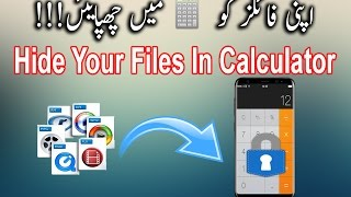 how to hide and lock picturesvideosfiles and applications in calculator  hindi urdu
