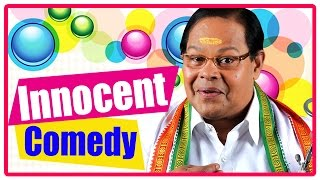 Innocent Comedy Scenes | Innocent Comedy Scenes Collection | Malayalam Comedy Movies