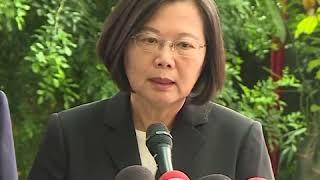 蔡英文:希望香港政府可以拿出诚意来面对人民的请求