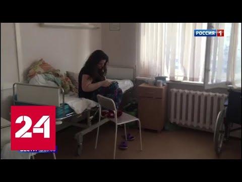 Вспышка коронавируса в уфимской больнице: врачи и пациенты на карантине - Россия 24