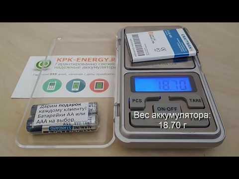 Обзор аккумулятора для Samsung GT-C3592, C3752, S5350 - EB483450VU - 850 mAh - Craftmann