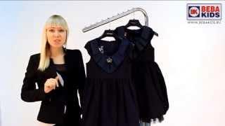 """Школьное платье """"Жабо"""" для девочки 04-283 Noble People"""