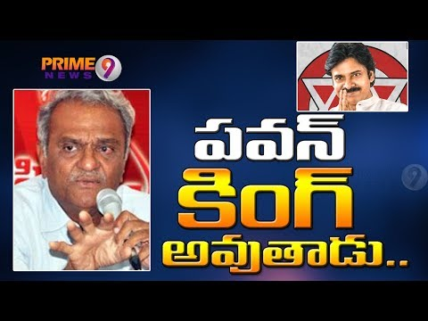 CPI Narayana Welcomes Pawan Kalyan's comments over Pre-Poll alliance | Prime9 News